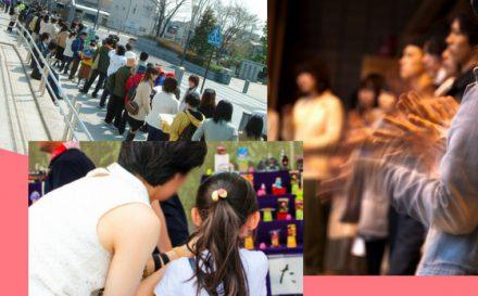 学園祭 文化祭 イメージ